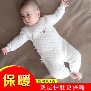 新生婴儿衣服秋冬纯棉保暖睡衣初生男女宝宝连体衣秋冬装加厚哈衣
