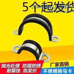 十字管箍紧固件管扣钩卡扣支架圆形固定不锈螺丝不锈钢pvcU型管扣