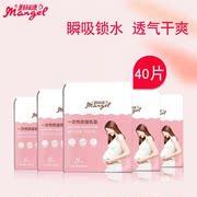 防溢乳垫溢奶一次性乳贴防漏防产妇溢乳垫不可洗100片