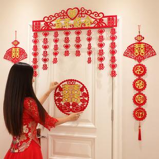 结婚用品大全女方婚房布置装饰套装婚庆新房卧室创意浪漫门帘套餐