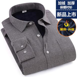 冬季男士加肥加大码长袖加绒保暖衬衫纯色中年爸爸装格子肥佬衬衣