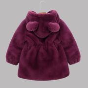 女童毛毛外套宝宝冬装中长款棉衣2018洋气仿皮草儿童加厚棉服