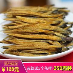 红茶茶叶古树红茶 滇红茶云南特级 凤庆蜜香金芽大金针金丝 散装