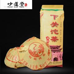 下关沱茶2014年下关甲级沱茶云南普洱沱茶生茶袋装500克茶叶