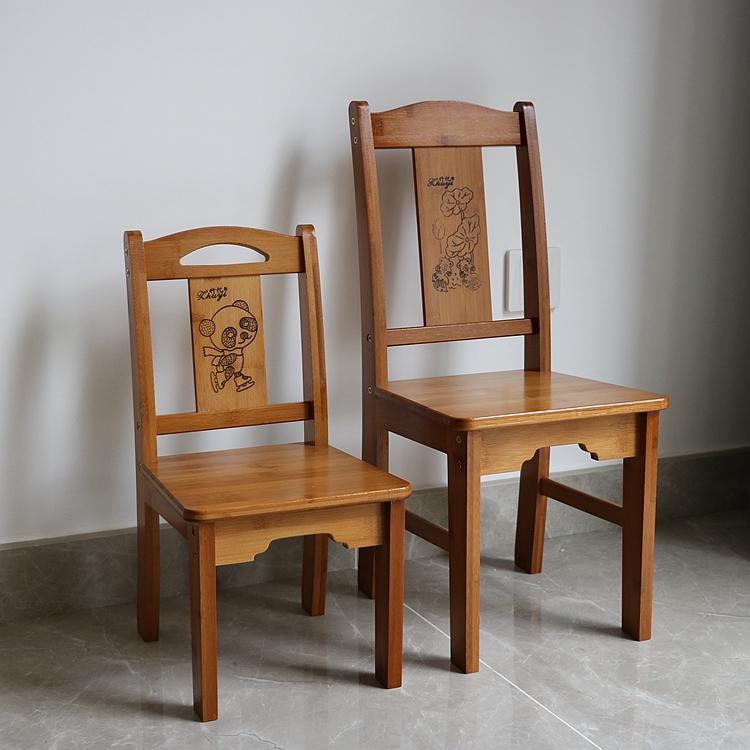 楠竹实木折叠凳子户外便携式小椅子钓鱼马扎家用儿童凳靠背椅