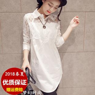 蕾丝缕空白衬衫女棉2018春装中长款宽松衬衣长袖春夏上衣