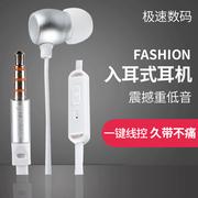 耳机入耳式通用安卓手机电脑重低音炮听歌有线控带麦耳塞式