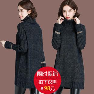 高领毛衣女冬季套头加厚2018网红粗毛线宽松中长款打底衫
