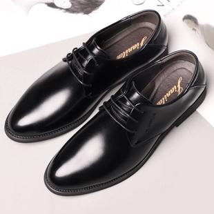 嘉妮莱男鞋冬季皮鞋男真皮黑色男士商务鞋内增高加绒正装
