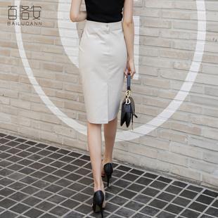 百洛安半身裙夏季气质纯色包臀职业OL中长裙子显瘦一步裙