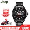 jeep吉普手表男自动机械表镂空透视时尚夜光防水钢带男士腕表
