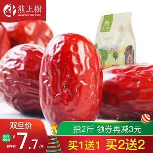 熊上树和田大枣红枣500g新疆特产骏枣玉枣零食孕妇