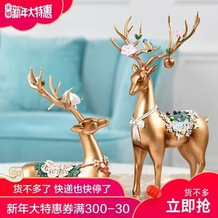 鹿摆件酒柜家居装饰品欧式招财创意客厅卧室小摆设工艺品结婚礼物