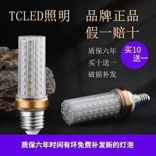 TCLED超亮led灯泡e27e14小螺口9W玉米灯蜡烛泡三色变光家用节能灯