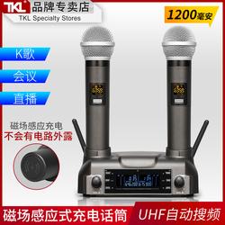 TKL自动充电无线麦克风话筒一拖二家用唱歌卡拉ok家庭K歌KTV手持调频U段防啸叫户外舞台专业会议演出直播动圈