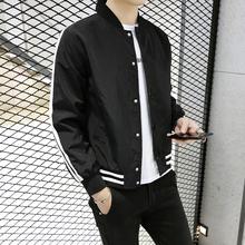 2019夏季男士运动外套青少年薄款夹克帅气潮牌棒球服防晒衣男