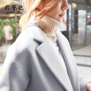彩黛妃2018秋冬百搭大码呢子大衣时尚潮流女装呢大衣
