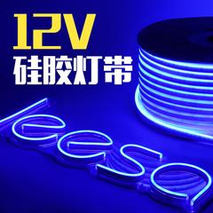 led硅胶12V柔性霓虹灯带户外防水广告贴片招牌软灯条造型发光做字