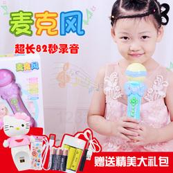 儿童话筒玩具麦克风卡拉ok小话筒带扩音宝宝唱歌男孩女孩2-3-6岁