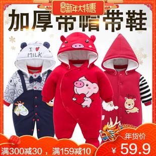 网红婴儿冬装新生儿连体衣服男女宝宝外出抱衣秋冬季套装加厚保暖