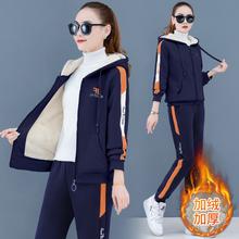 加厚加绒运动套装女秋冬2020韩版羊羔绒拉链卫衣休闲服两件套