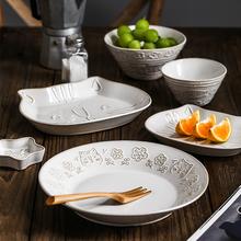 日式网红卡通猫咪陶瓷餐具创意个性白均釉浮雕家用饭碗菜盘鱼盘