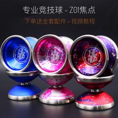 竞技专用 竞赛悠悠球MAGICYOYO Z01-focus焦点高级金属溜溜球鬼手