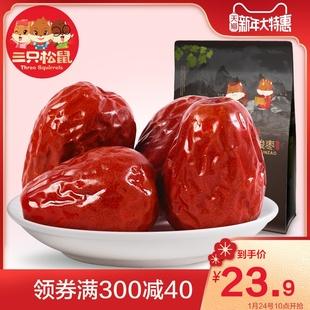 三只松鼠和田骏枣415g新疆特产零食干果大红枣子