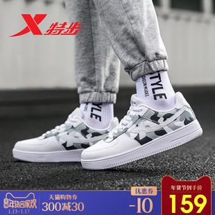 特步男子板鞋2019春季小白鞋舒适迷彩运动鞋系带防滑时尚