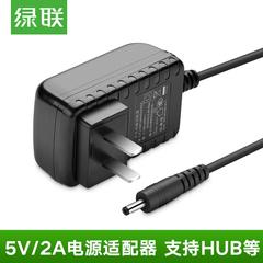 绿联5V2A电源适配器DC光纤收发交换机顶盒HUB分线器移动硬盘通用