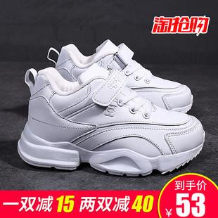 童鞋男童运动鞋白色2018冬季儿童中大童小白鞋加绒女童二棉鞋