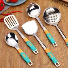 防烫不锈钢锅铲汤勺炒菜铲子厨具套装组合加厚厨房不粘锅家用炒勺