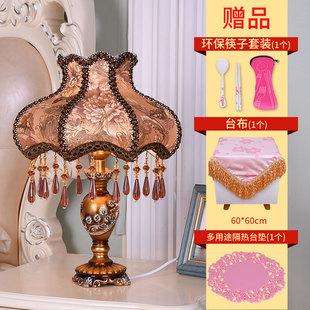 台灯卧室床头柜灯创意浪漫公主结婚房礼物欧式可调光温馨装饰灯具