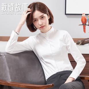 2019春季立领白色衬衫女长袖职业装显瘦OL正装白衬衣