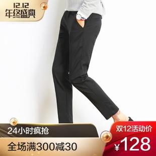 裤子男 9分裤西裤九分百搭小脚秋冬黑色加厚加绒潮流