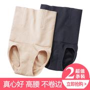 高腰收腹内裤女产后收复提臀塑身裤头收胃塑形燃脂大码瘦身裤薄款