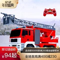 双鹰119升降云梯电动遥控消防车儿童男孩玩具模型大号可喷水套装