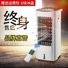 Air Conditioning Fan Water Cooling Fan Heating 制冷制热风机