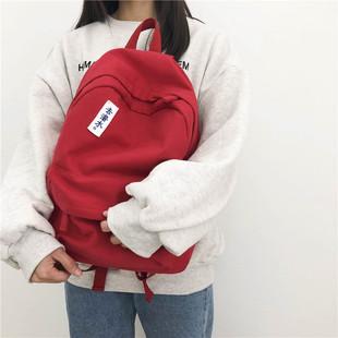 双肩包女日潮冬季大学背包古着感少女书包女ulzzang 高中学生