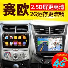雪佛兰新赛欧2导航仪一体汽车GPS赛欧3爱唯欧车载安卓智能车机