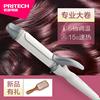 匹奇日本陶瓷卷发棒大卷波浪水波纹电发神器女电卷棒烫发器不伤发