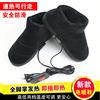电暖鞋充电可行走男女暖脚宝插电电热拖鞋保暖棉拖鞋加热鞋子