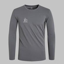 秋冬季长袖T恤男士圆领CK1白色韩版修身潮流上衣服打底衫纯棉