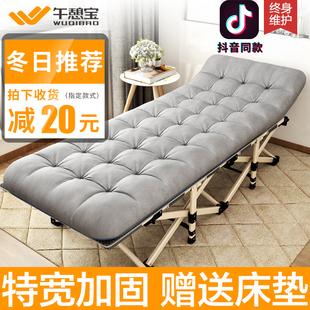 秋冬季折叠午休多功能单人简易家用午睡躺椅成人行军床陪护办公室