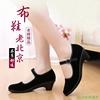 老北京布鞋女红色高跟软底舞蹈鞋中跟工作鞋粗跟广场舞单鞋黑布鞋