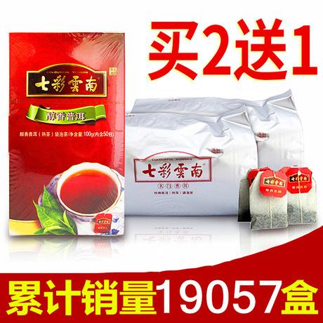 七彩云南普洱熟茶