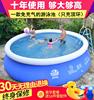 大人充气游泳池儿童婴儿家用家庭大型户外小孩成人加厚超大号泳池