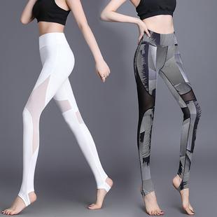 瑜伽服瑜伽裤女秋冬高腰印花踩脚高弹紧身速干提臀网纱运动健身裤