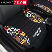汽车坐垫三件套短毛绒车垫无靠背后排冬季车垫子单片四季通用座垫