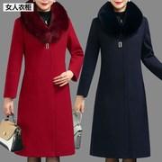 胖妈妈装洋气毛呢子外套中长款加厚大码中年女秋冬装羊绒大衣高贵
